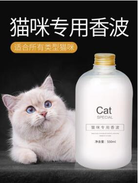 猫咪沐浴露 猫咪专用浴液猫沐浴露杀菌香波宠物洗澡猫咪用品550ml