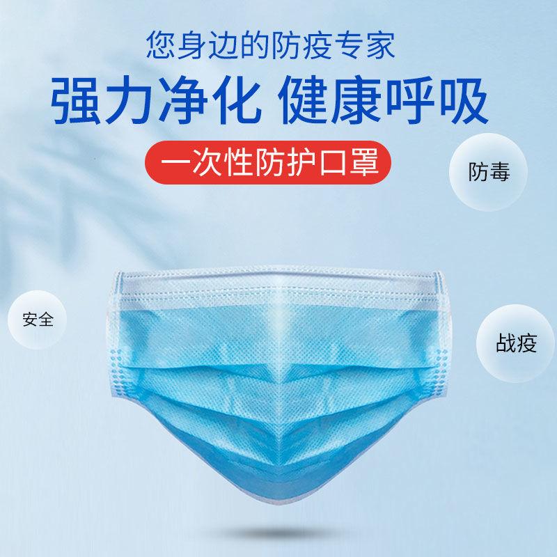 口罩三层防护含熔喷布成人口罩(10个)
